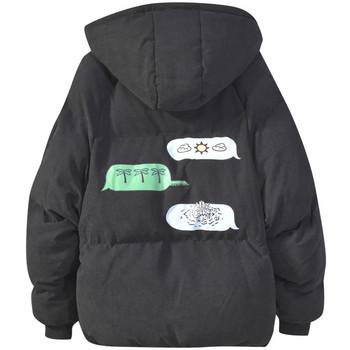 Зимно мъжко яке с качулка и цветна апликация в няколко цвята