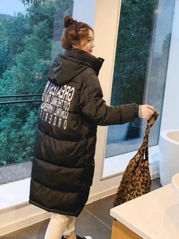 Дамско дълго яке с надпис на гърба