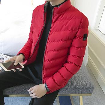 Модерно мъжко яке изчистен модел в няколко цвята