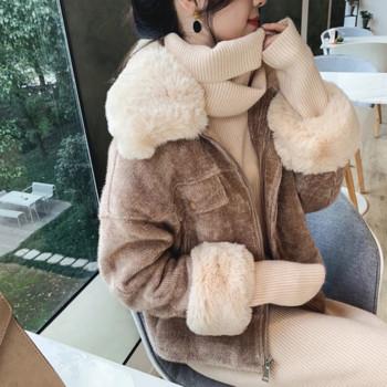 Дамско яке с пух в два цвята