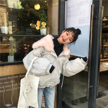 Χειμερινό σακάκι με φαρδύ κολάρο με τρία χρωματιστά περιλαίμια