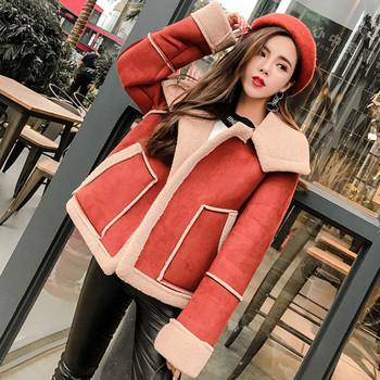 Μοντέρνο γυναικείο μπουφάν σε δύο χρώματα