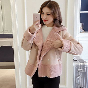 Μοντέρνο σακάκι σε καφέ και ροζ χρώμα
