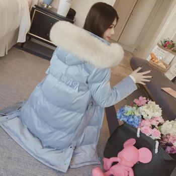 Γυναικείο μπουφάν με μπλε και ροζ χρώμα