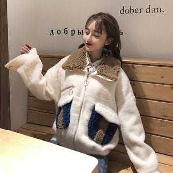 Актуално дамско яке в два цвята - бял и розов