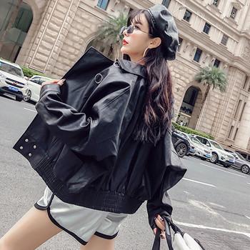 Μοντέρνο γυναικείο δερμάτινο σακάκι