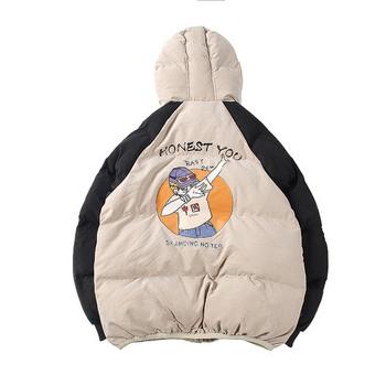Зимно мъжко яке с качулка и цветна апликация в два цвята