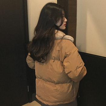 Γυναικείο μοντέρνο σακάκι με δύο χρωματιστά γιακά