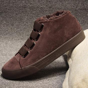 Μοντέρνες αρσενικές χειμερινές μπότες για άνδρες σε τρία χρώματα ... 70db0257cdf