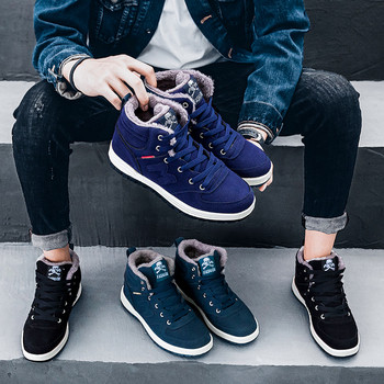 Ανδρικά παπούτσια χειμώνα σε τρία χρώματα με ήπιο ιδρώτα - Badu.gr Ο ... 01c6509d10b