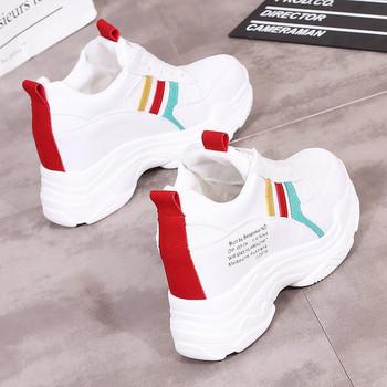 791b282f625 badu.gr - Τρέχοντα γυναικεία αθλητικά πάνινα παπούτσια με άσπρο ψηλό τακούνι