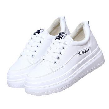 Γυναικεία παπούτσια σε άσπρο και κόκκινο χρώμα - Badu.gr Ο κόσμος ... c36cf57fc30