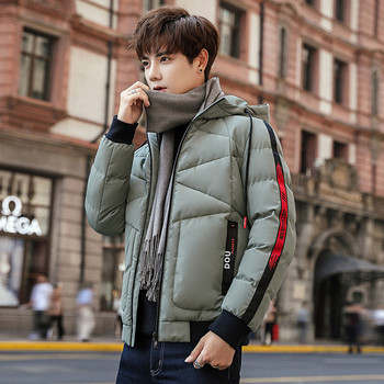 Модерно зимно мъжко яке с качулка в няколко цвята