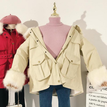 Μοντέρνο γυναικείο χειμερινό σακάκι με ζώνη, φτερό και απαλή επένδυση σε τρία χρώματα