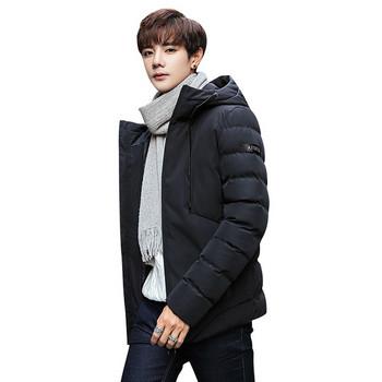 Актуално зимно мъжко яке с качулка в няколко цвята