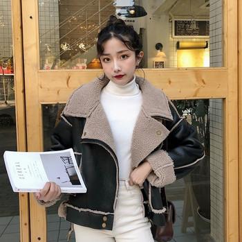 Χειμερινό δερμάτινο σακάκι με μαλακή επένδυση σε μαύρο χρώμα