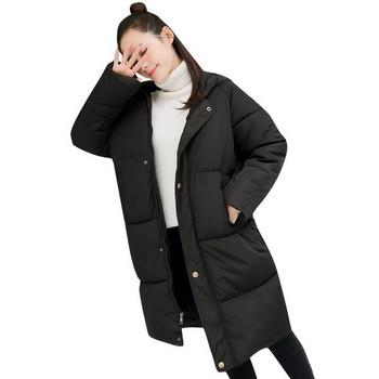 Γυναικείο μπουφάν μόδας σε μπλε και μαύρο χρώμα