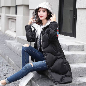 Γυναικείο σακάκι σε μαύρο χρώμα