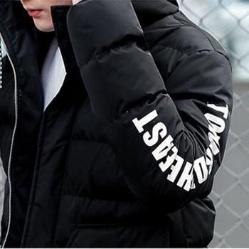 Спортно-ежедневно мъжко яке с надпис и качулка в няколко цвята