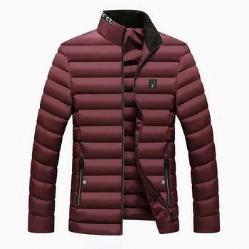 Стилно мъжко яке изчистен модел в син,червен и черен цвят