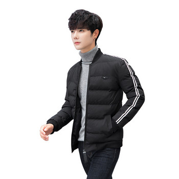 Модерно мъжко яке с бели кантове в бежов и черен цвят