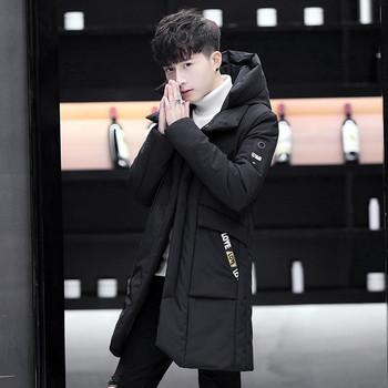 Модерно мъжко  зимно яке с качулка в два цвята
