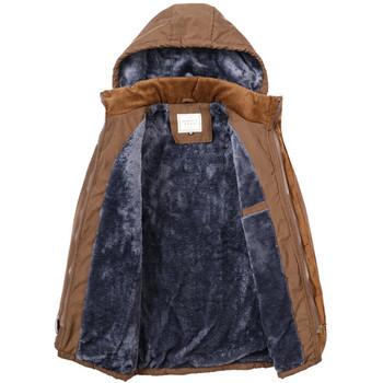Стилно мъжко зимно яке с мека подплата в няколко цвята