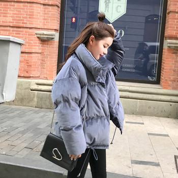 Μοντέρνο γυναικείο μπουφάν με μπλε και μαύρο χρώμα