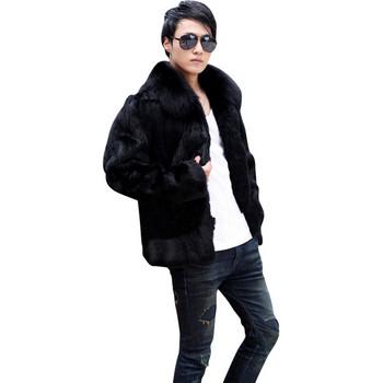 Модерно мъжко пухено яке в черен цвят