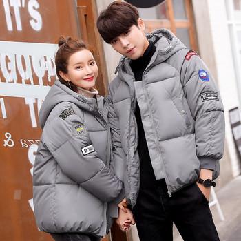 Γυναικείο σακάκι κατάλληλο για άνδρες και γυναίκες