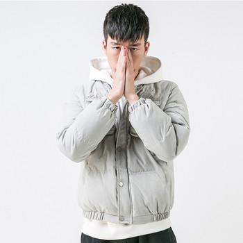 Спортно-ежедневно мъжко яке в черен, сив и бежов цвят