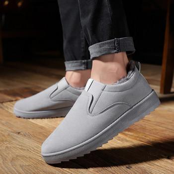 Χειμερινά παπούτσια για άνδρες με απαλή επένδυση σε τρία χρώματα ... b88b8db1eb1