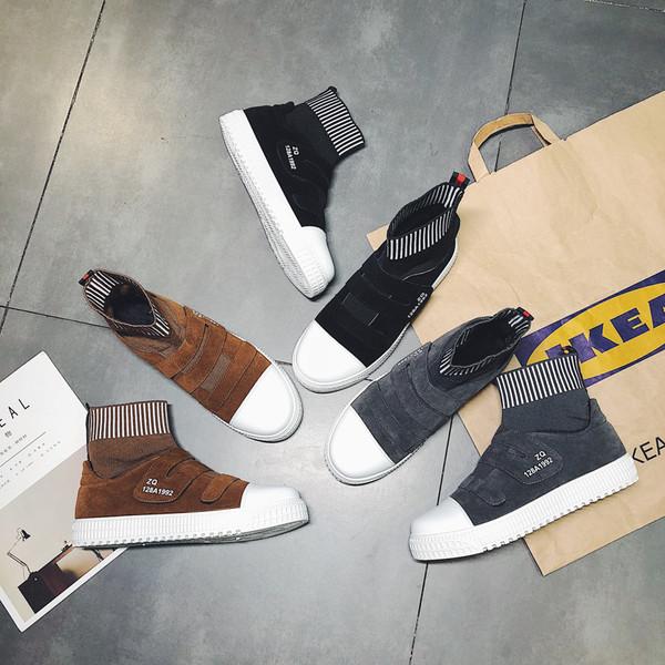Ανεπιθύμητες χειμερινές μπότες ανδρών με τρία χρώματα μπαλώματα - Badu.gr Ο κόσμος  στα χέρια σου 7597c109bb1