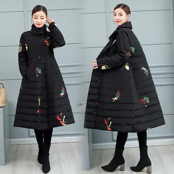 Γυναικείο σακάκι σε μαύρο χρώμα και κολάρο σε σχήμα O