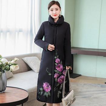 Κομψό χειμωνιάτικο μπουφάν με μακρύ μανίκι σε μαύρο χρώμα