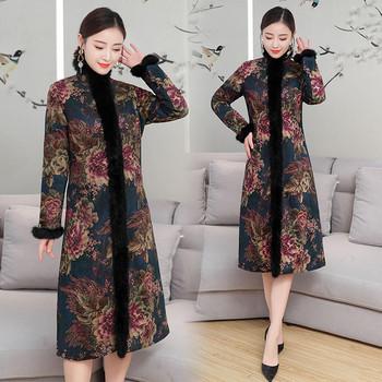 Γυναικείο μπουφάν με χνουδωτά και φυτικά μοτίβα σε δύο χρώματα