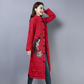 Дамско стилно яке с бродерия в черен и червен цвят