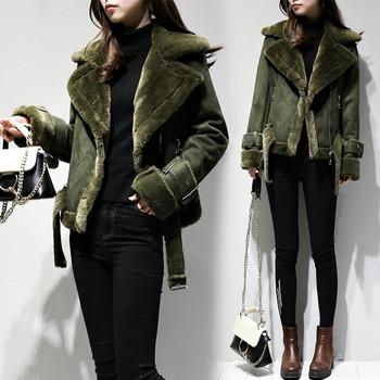 Κομψή σακάκι κυρίες με πράσινο χνούδι