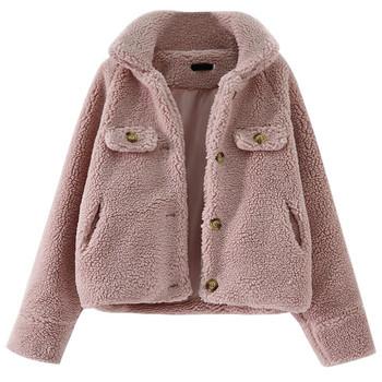 Γυναικείο σακάκι σε δύο χρώματα
