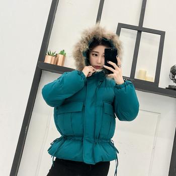 Дамско модерно яке с четири цвята