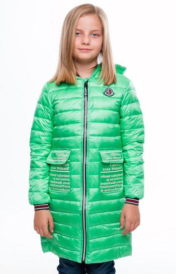 Παιδικό χειμερινό μακρύ χειμωνιάτικο μπουφάν για κορίτσια σε ροζ ... af0f8ed8720