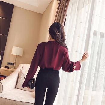 Стилна дамска риза с метана декорация на ръкавите в два цвята