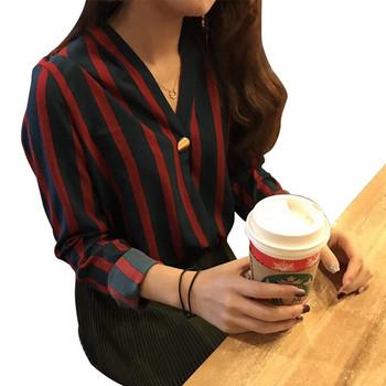 Раирана дамска риза с V-образно деколте и метален елемент в два цвята