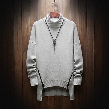 Стилен мъжки асиметричен пуловер в три цвята с ципове