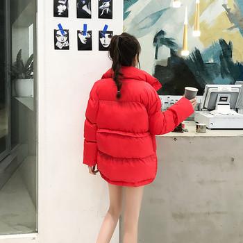 Ежедневно дамско яке с О-образна  яка в три цвята