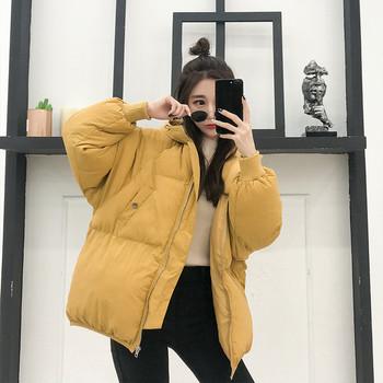 Дамско модерно яке в няколко цвята