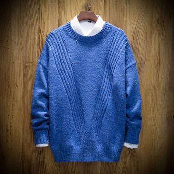 Стилен пуловер за мъже в три цвята