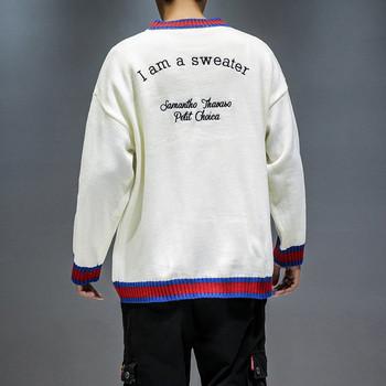 Ежедневен мъжки пуловер в бял цвят с цветни ленти