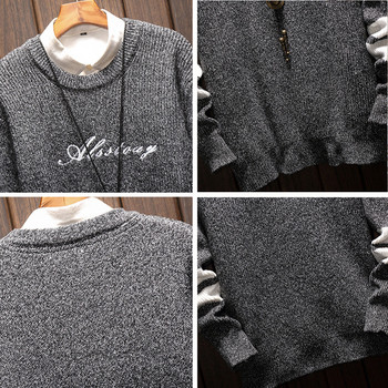 Модерен мъжки пуловер с надпис в два цвята