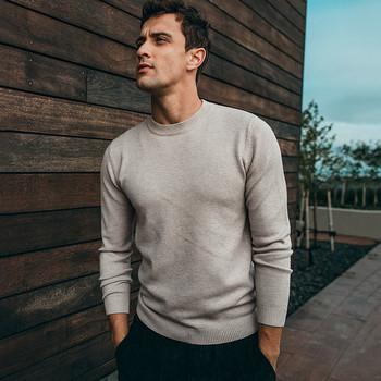 Елегантен мъжки пуловер в различни цветове